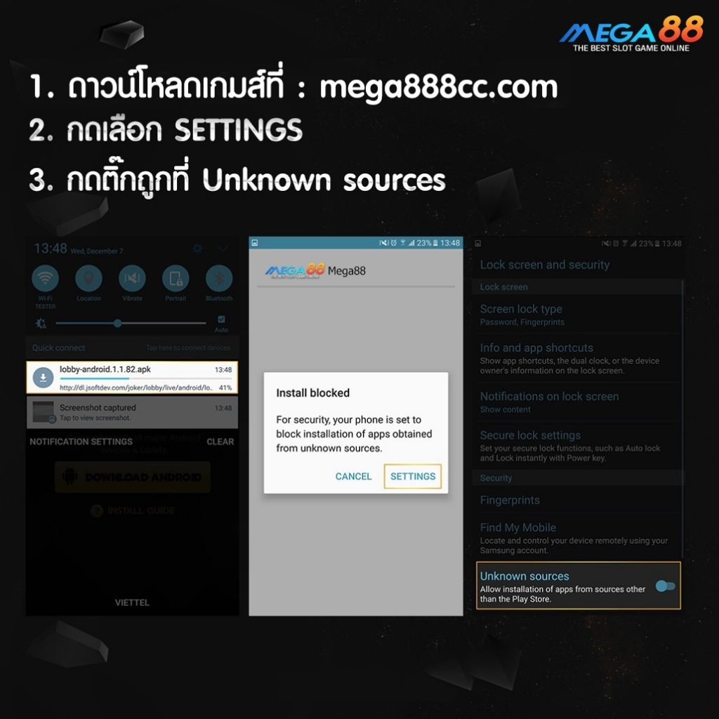 mega888 android download