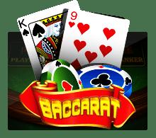 mega888 Baccarat
