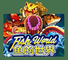 mega888 Fish World