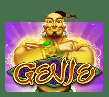 mega888 Genie