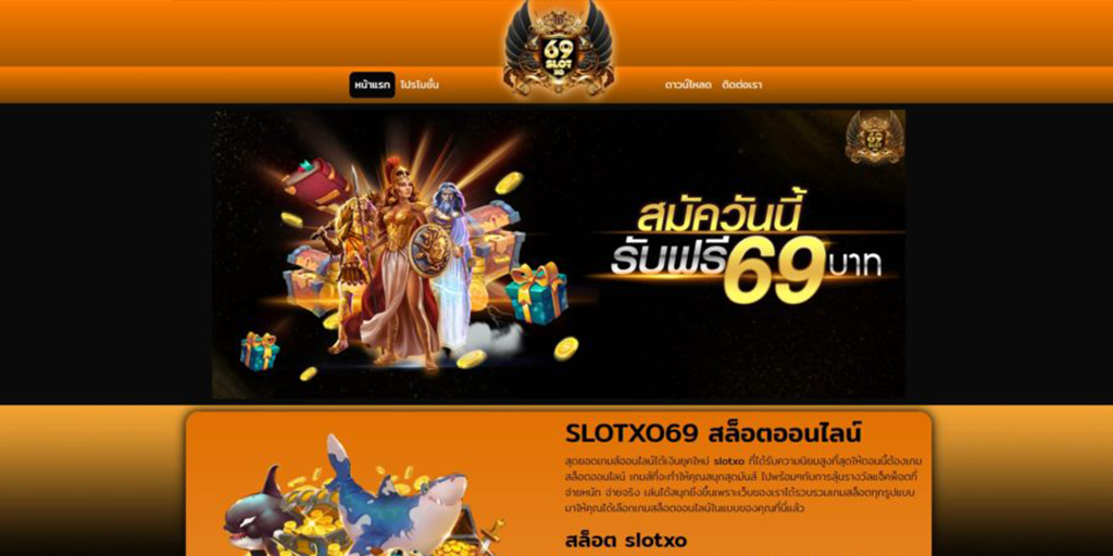 slotxo69