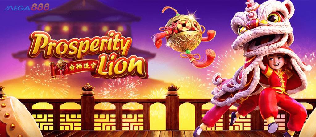 mega888-Prosperity Lion-1
