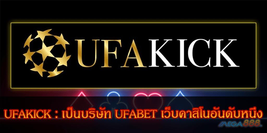 mega888-ufakick
