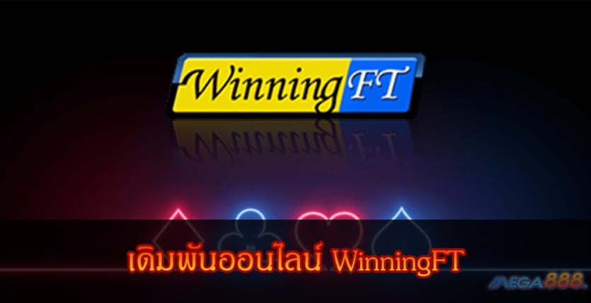 mega888-WinningFT