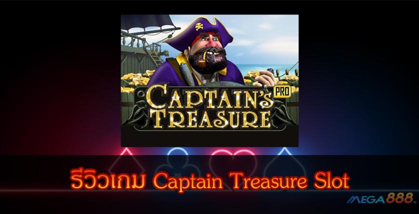 Captain Treasure Slot-mega888tm