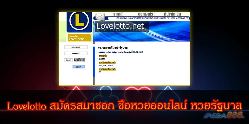 mega888-Lovelotto