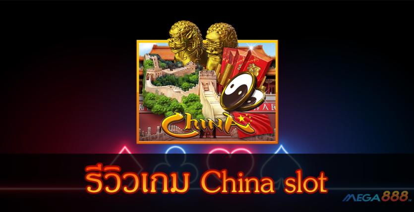 China slot-mega888tm