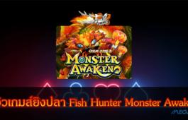 mega888-Fish Hunter Monster Awaken
