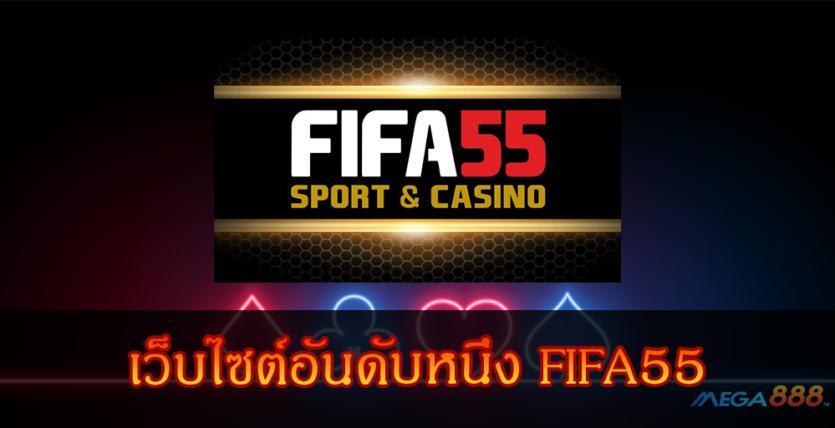 FIFA55-mega888tm