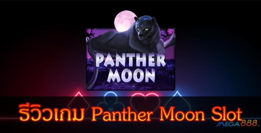 Panther Moon Slot-mega888tm