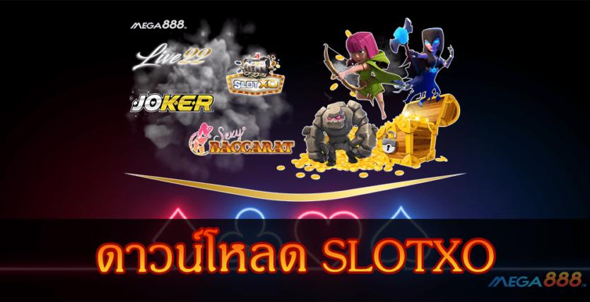 mega888 SlotXO