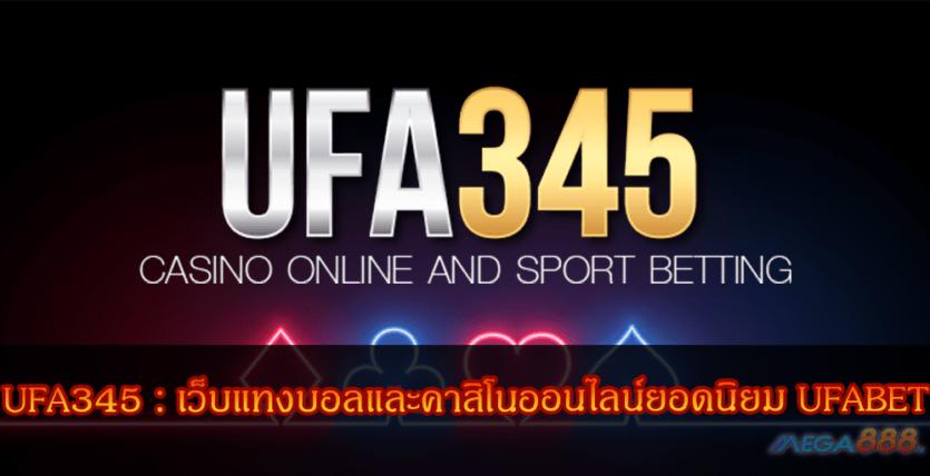 mega888-ufa345