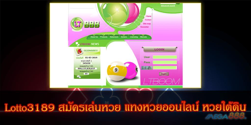 mega888-Lotto3189