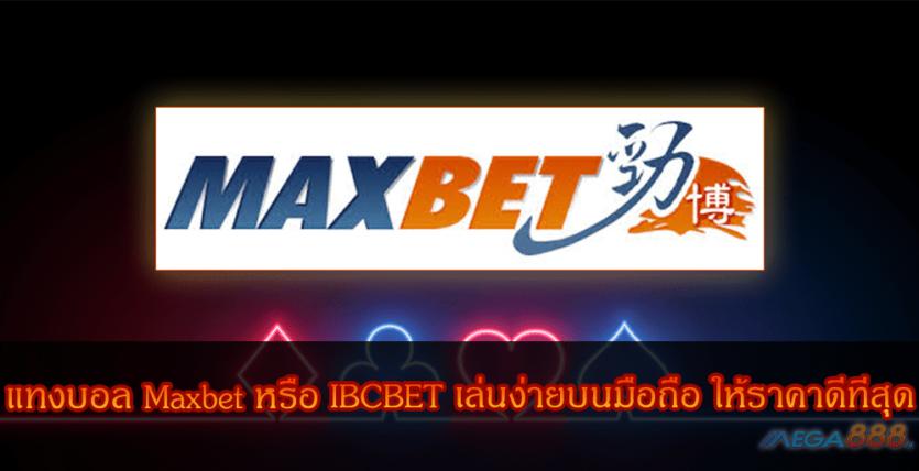 mega888-maxbet