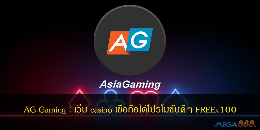 AG Gaming-mega888