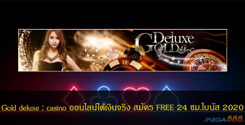 Gold deluxe mega888