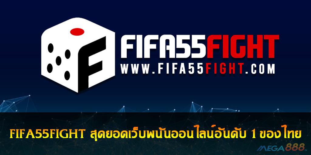 FIFA55FIGHT