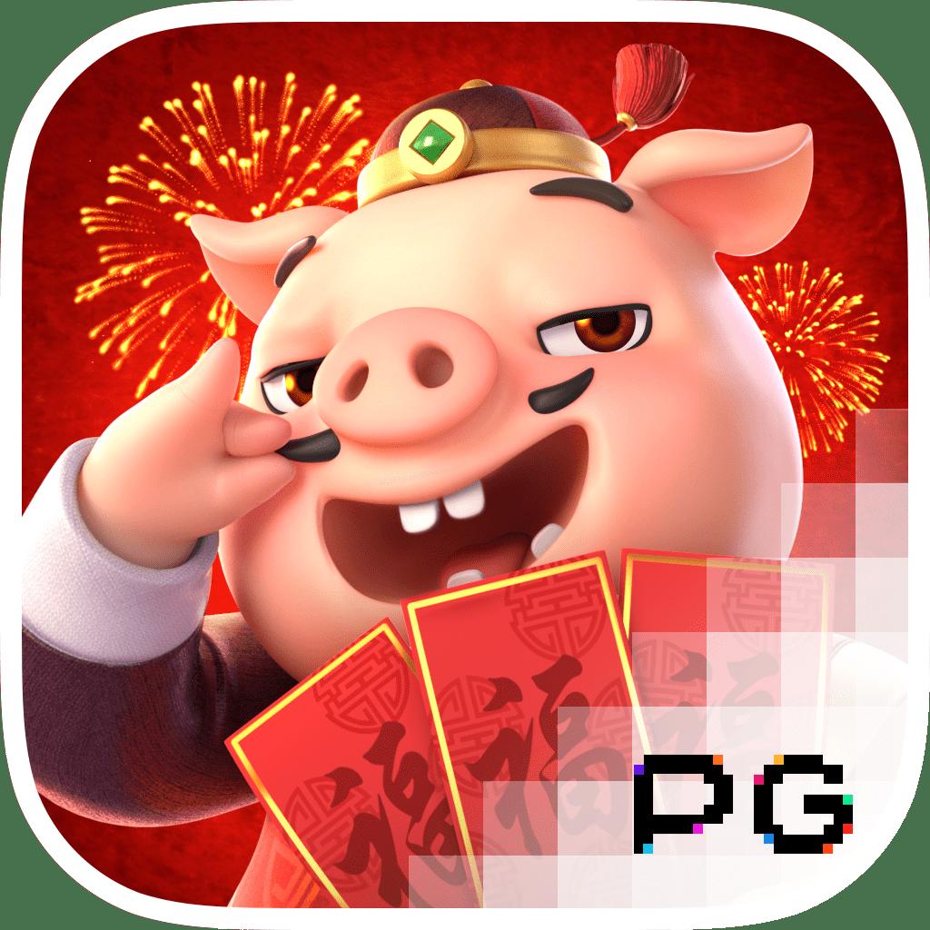 mega888-PG Slot-PiggyGold_Icon_Rounded_1024