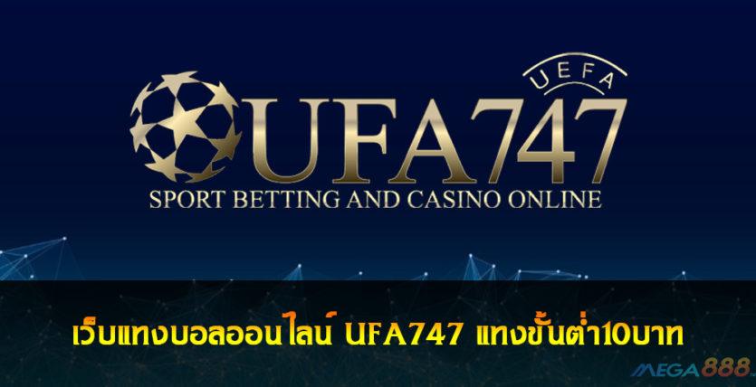UFA747