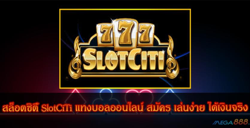 SlotCiTi-mega888tm