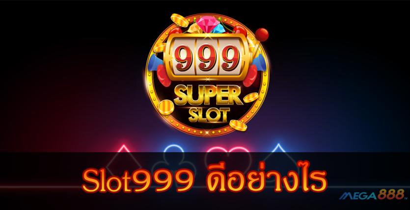 slot999-mega888tm