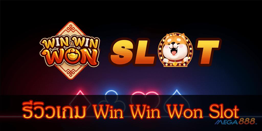 mega888-Win Win Won Slot