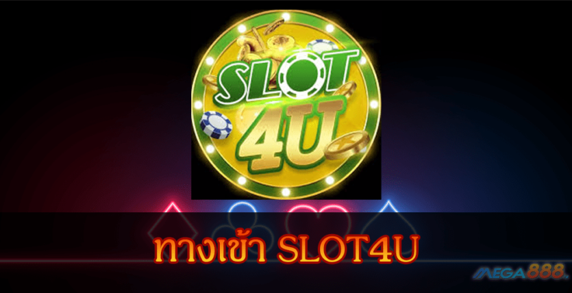 mega888 slot4u