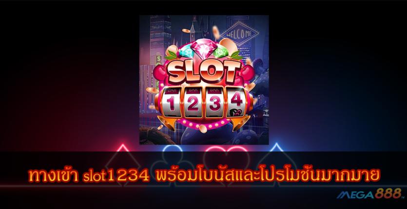slot1234-mega888tm