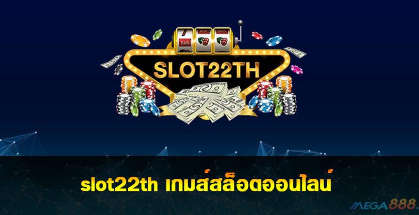 slot22th