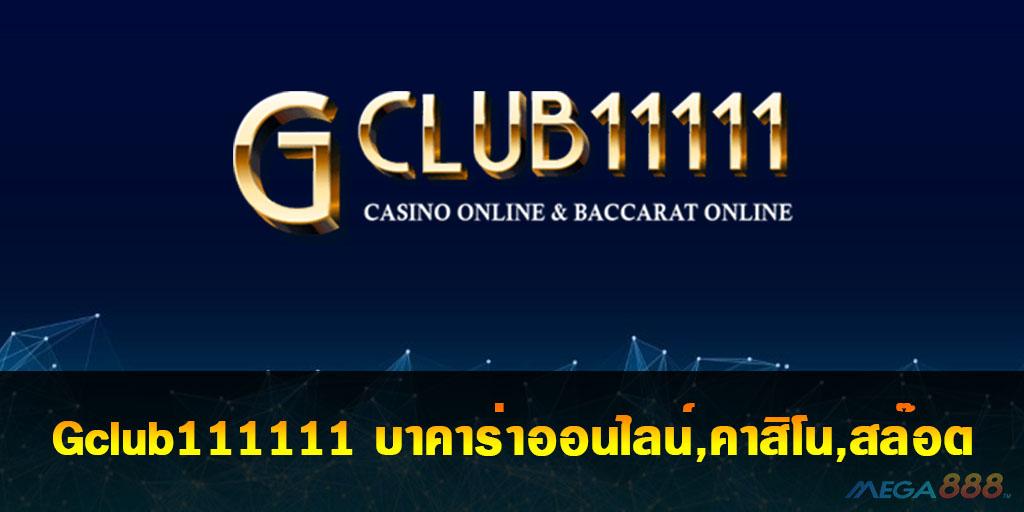 Gclub111111