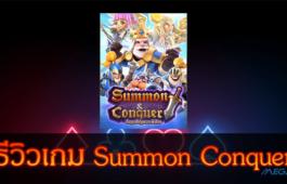 mega888-Summon Conquer
