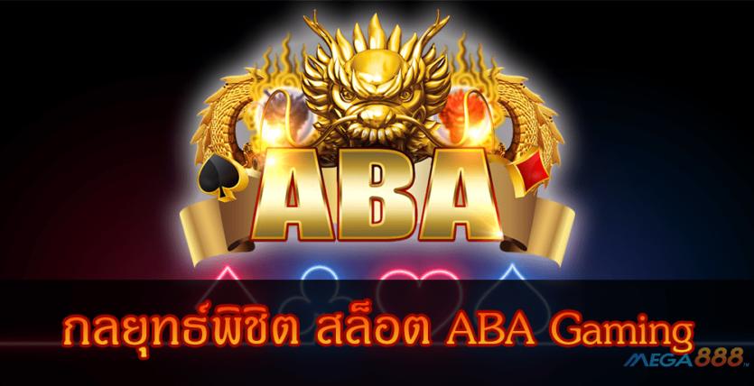 mega888-ABA Gaming