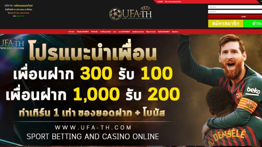 mega888 UFA Thai 1