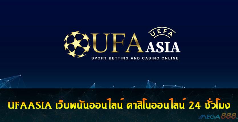 ufaasia