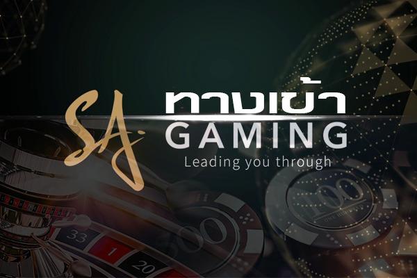 MEGA888-sa gaming โบนัส 100-2