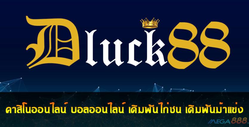 Dluck88