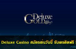 Gold Deluxe Casino