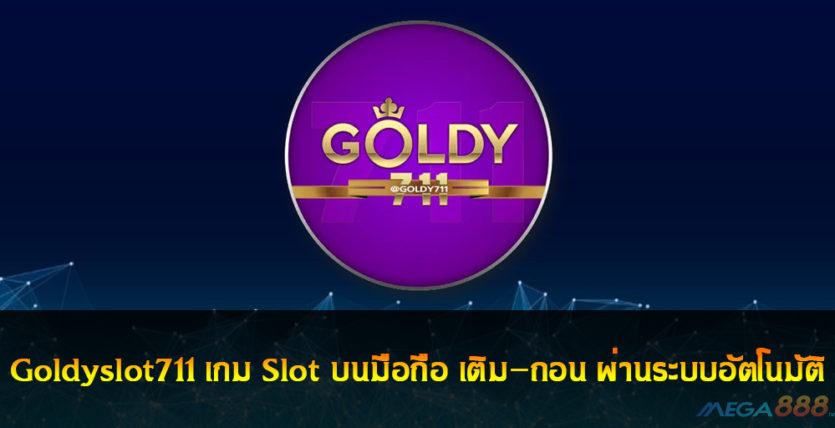Goldyslot711