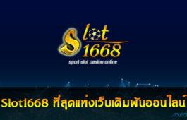 Slot1668
