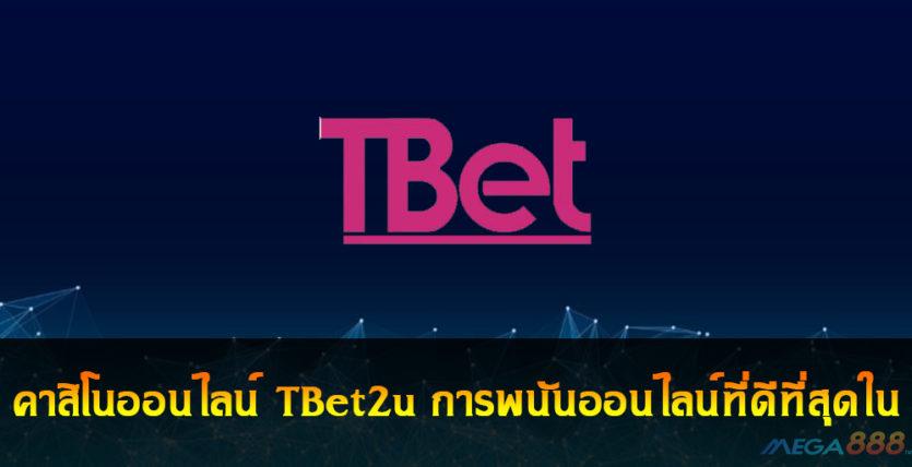 TBet2u