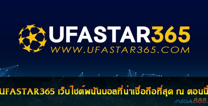 UFASTAR365