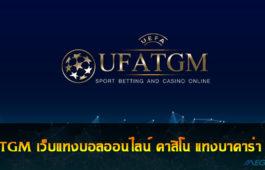 UFATGM