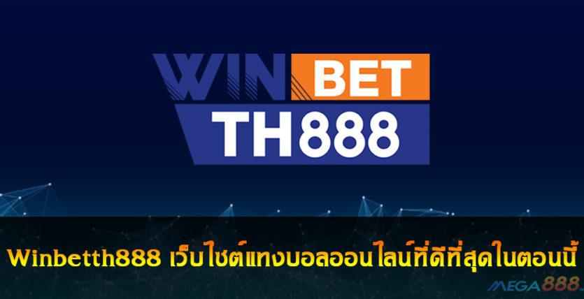 Winbetth888