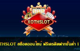 XOTHSLOT