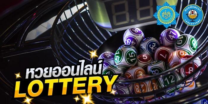 LottoThaiBet