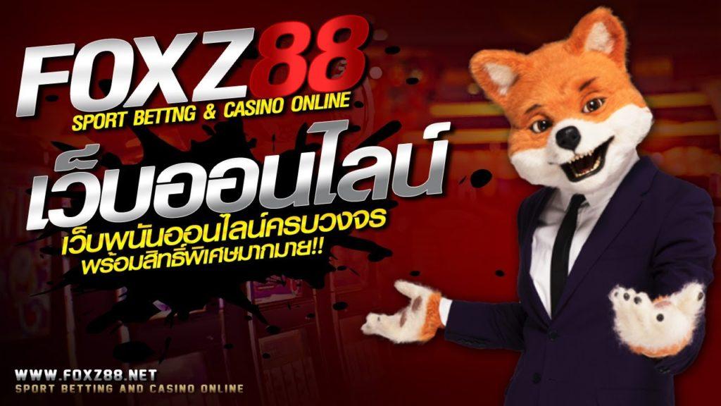 FOXZ88