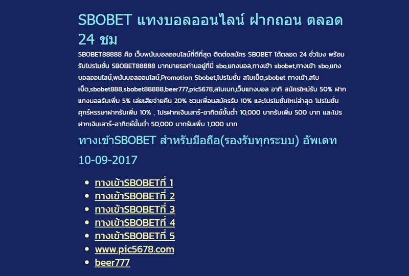 MEGA888-SBOBET88888888 เว็บแทงบอล-1