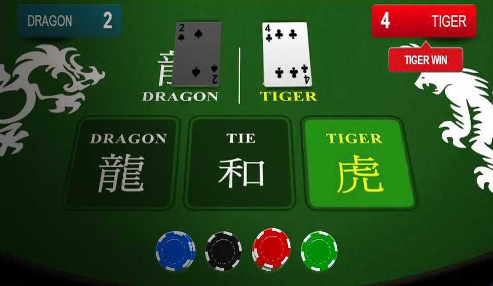 Dragon Tiger 11