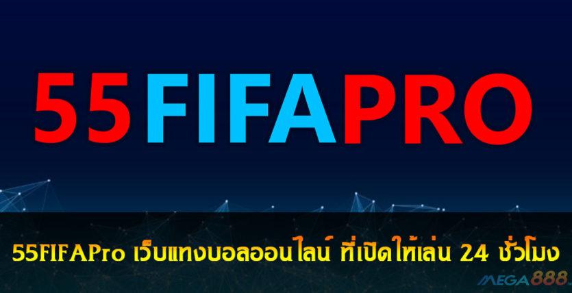 55FIFAPro