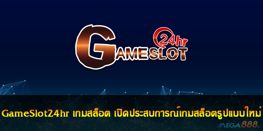 GameSlot24hr